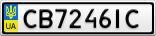 Номерной знак - CB7246IC