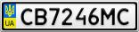 Номерной знак - CB7246MC