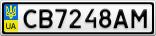 Номерной знак - CB7248AM