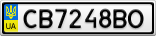 Номерной знак - CB7248BO