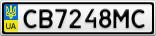 Номерной знак - CB7248MC