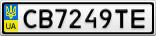 Номерной знак - CB7249TE