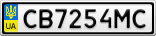 Номерной знак - CB7254MC