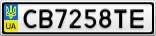 Номерной знак - CB7258TE