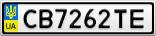 Номерной знак - CB7262TE