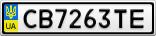 Номерной знак - CB7263TE