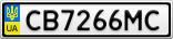 Номерной знак - CB7266MC