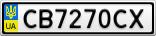 Номерной знак - CB7270CX