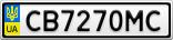 Номерной знак - CB7270MC