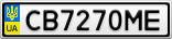 Номерной знак - CB7270ME