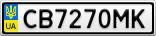 Номерной знак - CB7270MK