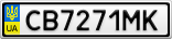 Номерной знак - CB7271MK
