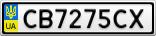 Номерной знак - CB7275CX