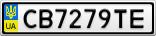 Номерной знак - CB7279TE
