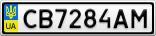 Номерной знак - CB7284AM