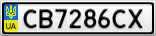 Номерной знак - CB7286CX