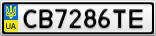 Номерной знак - CB7286TE