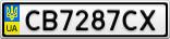Номерной знак - CB7287CX