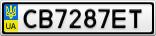 Номерной знак - CB7287ET