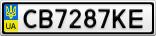 Номерной знак - CB7287KE