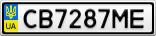 Номерной знак - CB7287ME