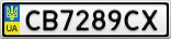 Номерной знак - CB7289CX