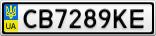Номерной знак - CB7289KE