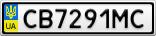 Номерной знак - CB7291MC
