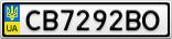 Номерной знак - CB7292BO