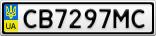 Номерной знак - CB7297MC