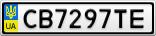 Номерной знак - CB7297TE