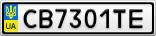 Номерной знак - CB7301TE