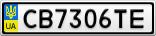 Номерной знак - CB7306TE