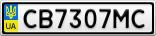 Номерной знак - CB7307MC