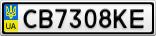 Номерной знак - CB7308KE