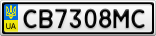 Номерной знак - CB7308MC