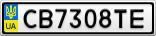 Номерной знак - CB7308TE