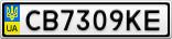 Номерной знак - CB7309KE