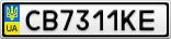 Номерной знак - CB7311KE