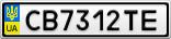 Номерной знак - CB7312TE