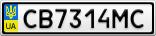 Номерной знак - CB7314MC