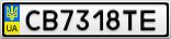 Номерной знак - CB7318TE