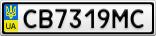 Номерной знак - CB7319MC