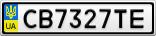 Номерной знак - CB7327TE