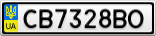 Номерной знак - CB7328BO