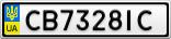 Номерной знак - CB7328IC
