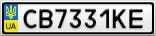 Номерной знак - CB7331KE