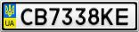 Номерной знак - CB7338KE