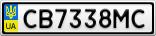 Номерной знак - CB7338MC