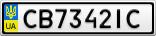 Номерной знак - CB7342IC